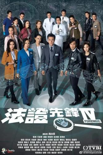 """""""Bằng chứng thép 4"""" trên TVB: Hoa hậu Châu Á đóng Tây Thi, bị chồng đánh đập đến mức kiện ra tòa gây sốt  - Ảnh 2."""