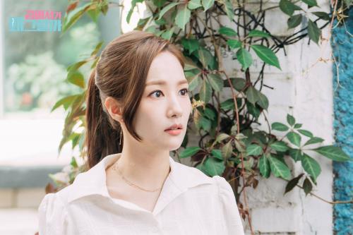 Giới thiệu cô gái xinh đẹp với thư ký Kim, Park Seo Joon muốn chọc cô ghen sao? - Ảnh 4.