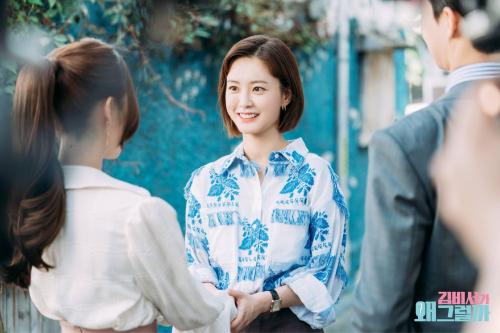 Giới thiệu cô gái xinh đẹp với thư ký Kim, Park Seo Joon muốn chọc cô ghen sao? - Ảnh 2.