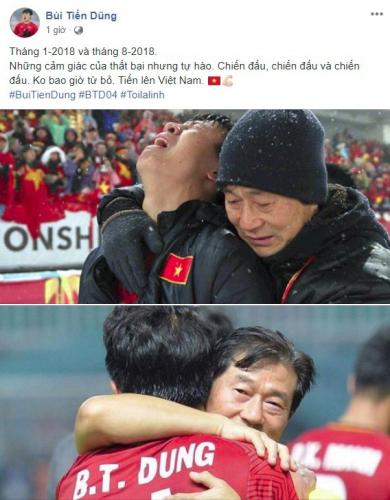 Các cầu thủ Olympic Việt Nam đã chia sẻ gì sau trận thua Hàn Quốc ngày hôm qua? - Ảnh 2.