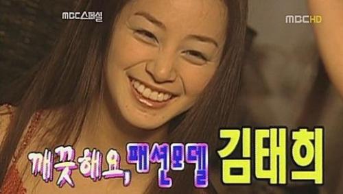 """Được mệnh danh là """"quốc bảo nhan sắc"""" nhưng Kim Tae Hee vẫn có những khoảnh khắc không muốn nhìn lại  - Ảnh 6."""