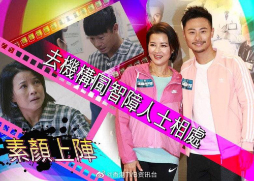 """""""Bằng chứng thép 4"""" trên TVB: Hoa hậu Châu Á đóng Tây Thi, bị chồng đánh đập đến mức kiện ra tòa gây sốt  - Ảnh 4."""