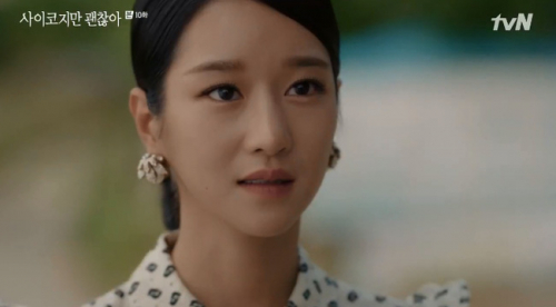 """""""Điên thì có sao?"""": Kim Soo Hyun lộ bộ mặt đểu cán, đòi chia tay Seo Ye Ji chỉ vì sợ anh trai buồn - Ảnh 2."""