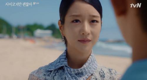 """""""Điên thì có sao?"""": Kim Soo Hyun lộ bộ mặt đểu cán, đòi chia tay Seo Ye Ji chỉ vì sợ anh trai buồn - Ảnh 5."""