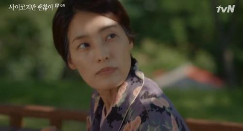 """""""Điên thì có sao?"""": Kim Soo Hyun lộ bộ mặt đểu cán, đòi chia tay Seo Ye Ji chỉ vì sợ anh trai buồn - Ảnh 7."""