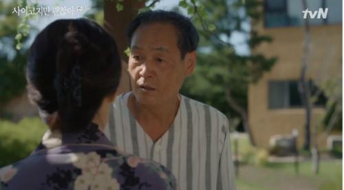 """""""Điên thì có sao?"""": Kim Soo Hyun lộ bộ mặt đểu cán, đòi chia tay Seo Ye Ji chỉ vì sợ anh trai buồn - Ảnh 8."""