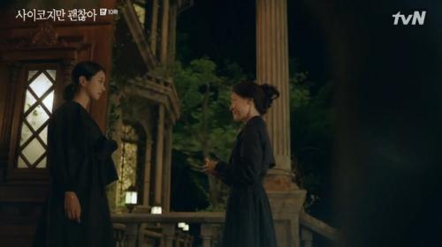 """""""Điên thì có sao?"""": Kim Soo Hyun lộ bộ mặt đểu cán, đòi chia tay Seo Ye Ji chỉ vì sợ anh trai buồn - Ảnh 9."""