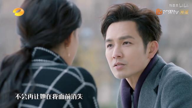 Lộ clip Trình Thiên Hựu – Chung Hán Lương bị mù do cứu Khương Sinh – Tôn Di