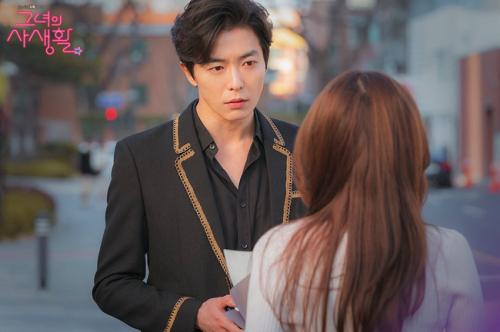 3 lý do khiến khán giả không thể không yêu bạn trai mới của Park Min Young