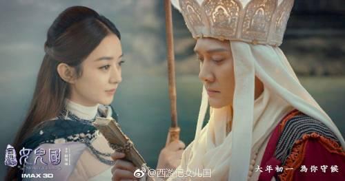 Triệu Lệ Dĩnh kết hôn Phùng Thiệu Phong, chuẩn bị đón con đầu lòng