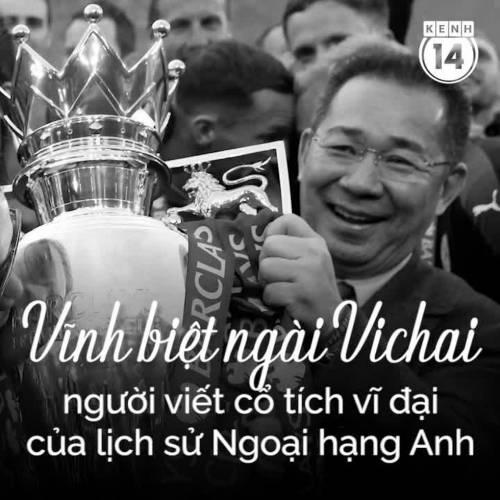 Những cống hiến to lớn của Chủ tịch Vichai